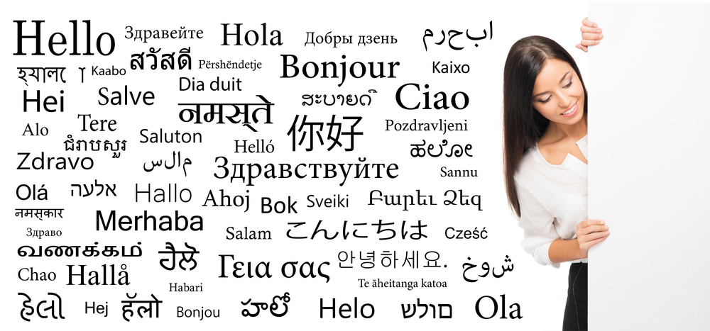 How to Write an Essay in a Foreign Language